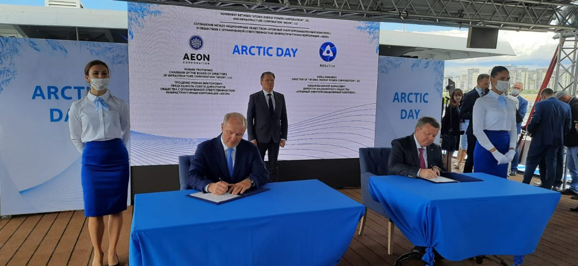 Rosatom and Aeon Corporation agree to Arctic technology shipping cooperation